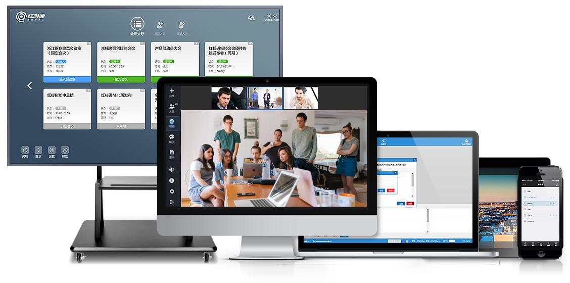 红杉云澎通过视频会议系统为中山大学实现了各校区之间音视频沟通的问题