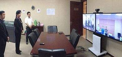 红杉通为杭州市卫生局提供视频会议的解决方案