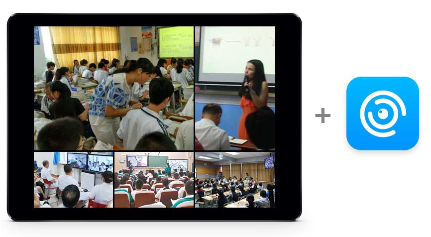红杉通为东风悦达起亚视频会议提供解决方案