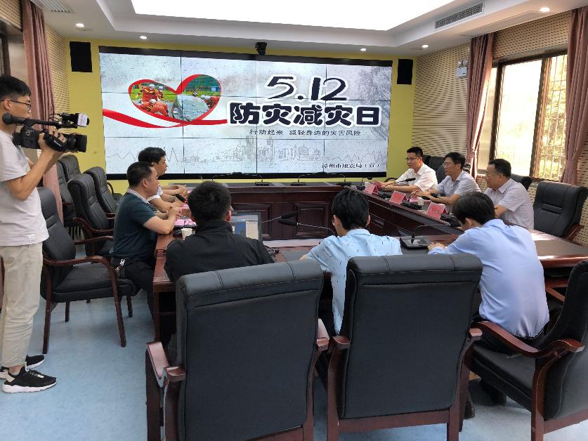 红杉云澎通过视频会议系统为漳州市地震局解决突发事件的难题